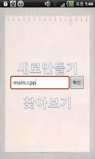 CodeEditor (소스 코드) - screenshot thumbnail