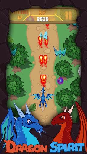 ドラゴンシティーゲーム