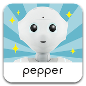 Pepperキャンペーン