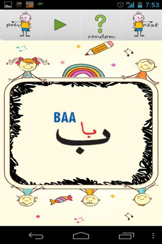 Qaidah - Arabic Alphabets - screenshot