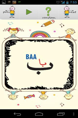 Qaidah - Arabic Alphabets - screenshot