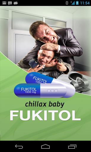 Fukitol对抗忧郁