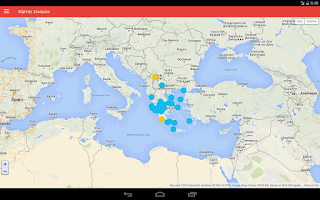 Screenshot of Greece Earthquakes
