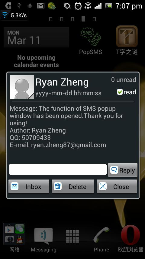 Pop SMS- screenshot
