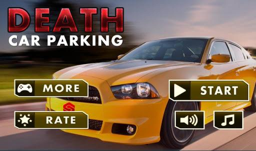 死駐車場:究極の