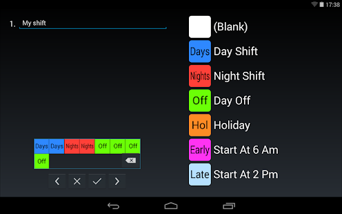 Shift Work Calendar - screenshot thumbnail