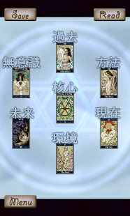 TAROT READING- screenshot thumbnail