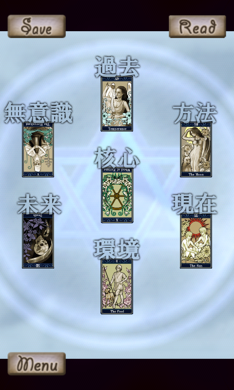 TAROT READING- screenshot