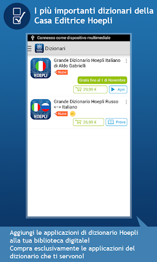 Hoepli Dizionari Italiani