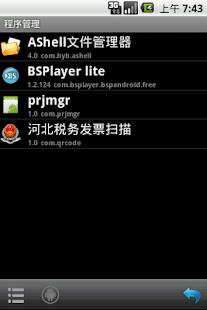File Manager - AShell - screenshot thumbnail