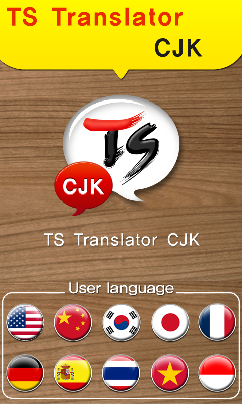 TS Translator [CJK]- screenshot