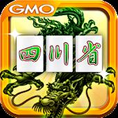 四川省 by GMO
