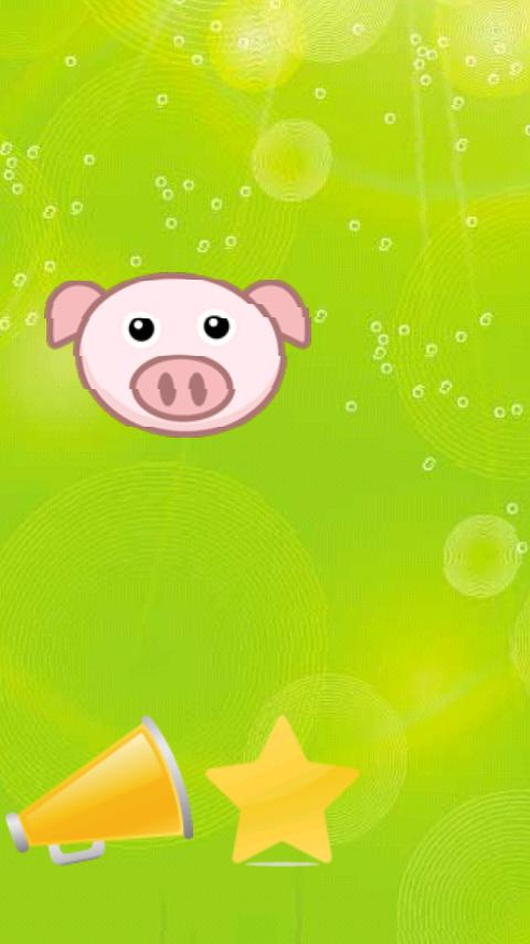 Animal sounds for kids - screenshot