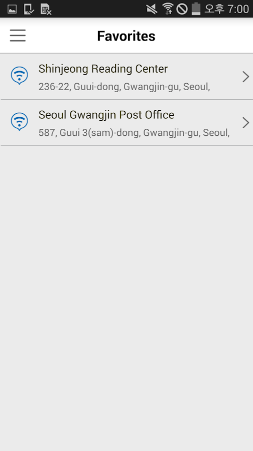 Public WiFi Free- screenshot