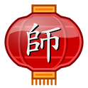 Laoshi Chinese Dictionary icon
