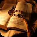 اجمل تلاوات القرآن الكريم icon