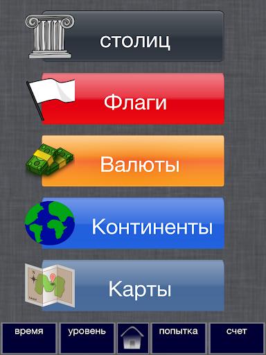 География памяти России