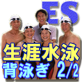 Enjoy swimming bacstroke2