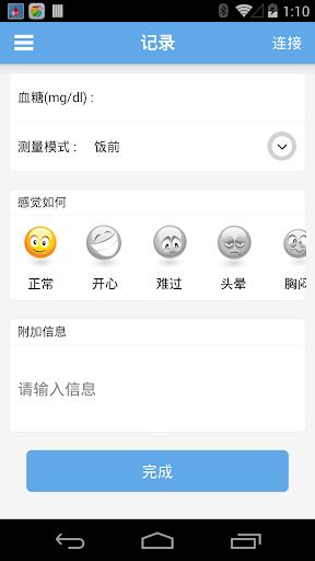 [下載]BlueStacks v0.9.11.4119 繁體中文版Android模擬器在PC也能 ...