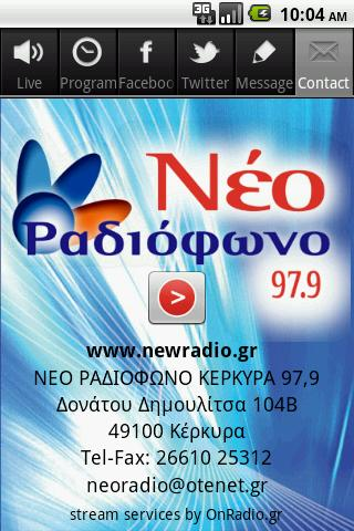 NEO RADIOFONO 97.9 - screenshot