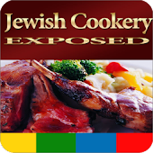 Jewish Cookery Secrets - FREE