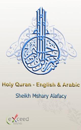 English Quran trans - Al Afacy