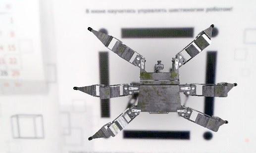 AR robot- screenshot thumbnail
