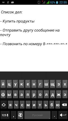 Notepad+ 1.1 screenshots 3
