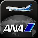 ANA GLOBAL logo