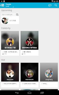 KKBOX - screenshot thumbnail