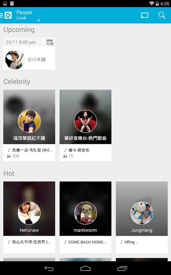 KKBOX - screenshot