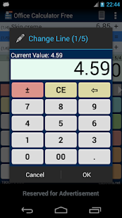Office Calculator Free- screenshot thumbnail