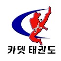 Cadet Martial Arts & Fitness