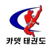 Cadet Martial Arts & Fitness