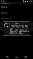 Screenshot of beat-access