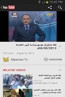 Screenshot of Yemen TV