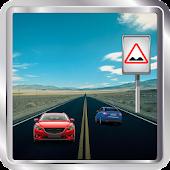 اختبار و شرح اشارات المرور