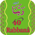 Power Of 40 RABBANA