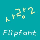 MNLove 2 Korean FlipFont