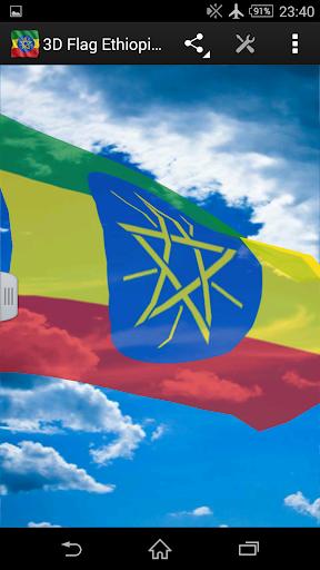 3D Flag Ethiopia LWP