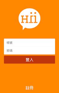 歡迎光臨華南銀行