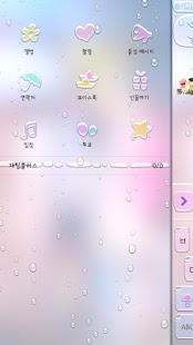 아이디자인 [풀HD고화질테마] 물방울캔디 - screenshot thumbnail
