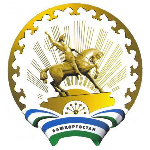 Тур. каталог Башкортостана LOGO-APP點子