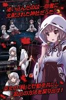 Screenshot of escape game Ghost-Jinja