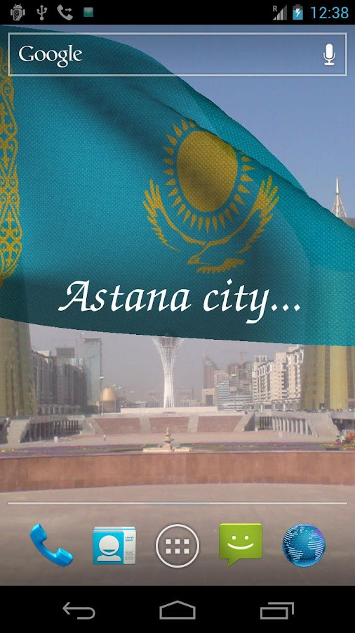 3D Kazakhstan Flag LWP + - screenshot