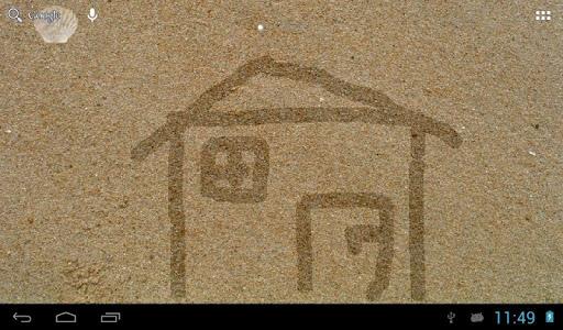 玩個人化App|畫在沙灘上免費|APP試玩