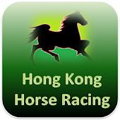 HKJC Racecard