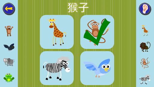 Gus Learns Taiwanese Mandarin