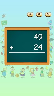 Math Operations (Flash Cards)- screenshot thumbnail