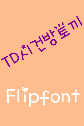 tdcheekyrabbit korean flipfont apk 2.0 download - free entertainment